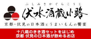 Sakagura Kouji